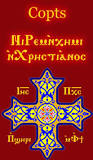 Image result for coptic history