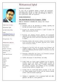 MEDICAL INSURANCE COORDINATOR. PERSONAL DETAILS Mohammed Iqbal M:  00971503212786 Email: mohamediqu@gmail.com mohamed.