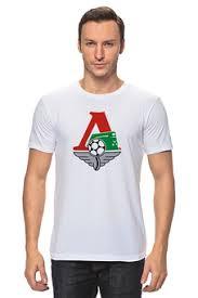 """Мужские футболки c стильными принтами """"<b>рубин</b>"""" - <b>Printio</b>"""