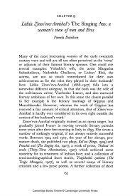 short essay story on love short essay about love majortests