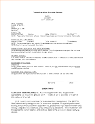 14 Example Job Resume For First Job Basic Job Appication Letter