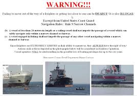 2016 menominee marinette ships