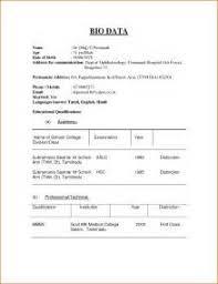 Biodata Form For Job Download Sample Document Resume