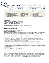 ... Entry Level Patient Care Assistant Resume Personal Care Assistant Resume  Sample PCA Resume No Experience Patient ...