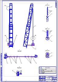 Все работы студента Клуб студентов Технарь  Гидравлический ключ ГК 1200 Схема монтажа Чертеж Оборудование для добычи и подготовки нефти