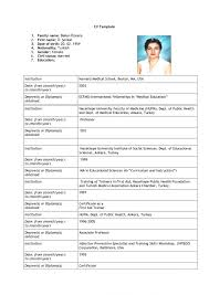 Mbbs Student Resume Sample Templates Doctor India Freshers Format