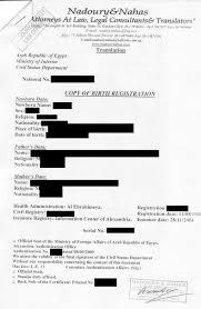 Birth Certificate Translation Question