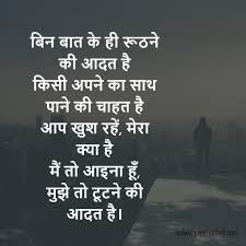 sad shayri wallpapers hindi ltt