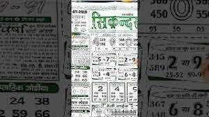 Mumbai Game Chart 06 07 2018 Kalyan Mumbai Dhakad Chart Free Demo Game