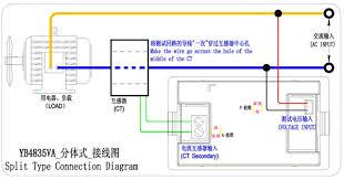 ac300v100a ct 50hz 110v 220v 240v digital voltmeter ammeter dual led 12 volt amp meter wiring diagram Volt Amp Meter Wiring Diagram #47