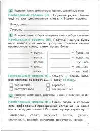 Рецензии покупателей на КИМ Проверочные и контрольные работы по  16 04 2011