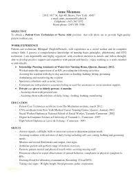Sample Resume For Technician Sample Resume For Sterile Processing
