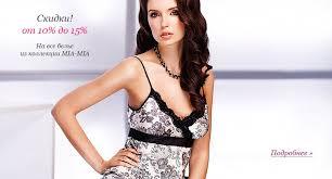Женское нижнее <b>белье</b> в интернет-магазине WomanStyle