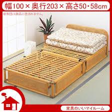 kagu-11myroom: Wicker furniture (rattan) cane bed Slatted bed IMY915 ...