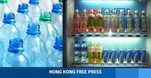 Bottled Water Vending Machine Cool Hong Kong Free Press On Twitter Hong Kong Gov't Vending Machines