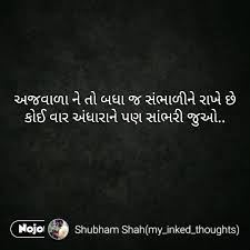 Life Lifequote Gujarati Gujaratiquote Thought Mythought Quote Gorgeous Download Thoughts Of Life