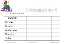 Free Homework Chart Homework Chart And Other Tools To Get Homework Done