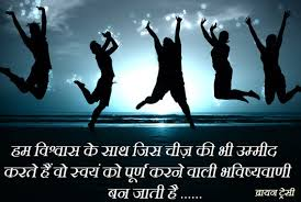 inspirational-quotes-in-hindi-on-success-18.jpg