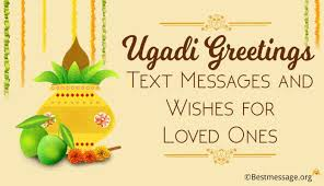 It generally falls sometime during march or april every year. Happy Ugadi 2021 Messages Best Ugadi Wishes Images Quotes Wishes Images Messages Wishes Messages