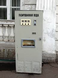 Gene The Vending Machine Beauteous Retro Soviet Soda Vending Machine Gene Borisanov Flickr
