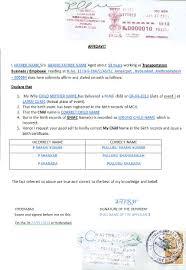 Ghmc Birth Certificate Sample Cepoko Com