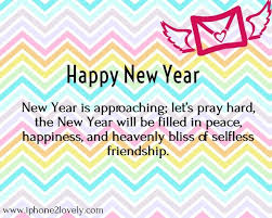 Happy New Year 2017 Quotes Classy Happy New Year 48 Quotes 48 Characters Happy New Year Quotes