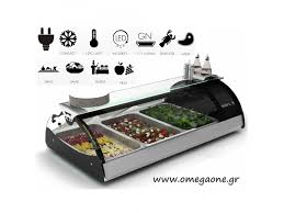 mx tapas refrigerated topping unit