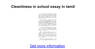 cleanliness in school essay in tamil google docs