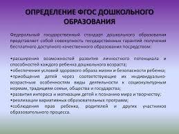 Реферат Реферат Источники и принципы образовательного права Образовательное законодательство реферат