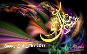 Happy Eid Mubarak HD Desktop Wallpapers ...