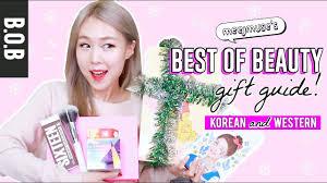 best of beauty korean and western gift guide skincare makeup 미즈뮤즈의 뷰티 선물 가이드 meejmuse