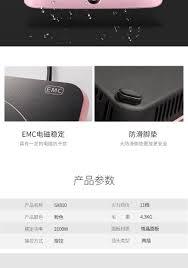 Bếp điện từ cảm ứng Joyoung / Jiuyang C21-SX810 Lò nướng gia dụng ắc quy  Bếp điện Lẩu thông minh Đặc biệt chính hãng | Tàu Tốc Hành