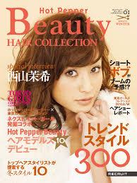 お気に入りの髪型をクリップヘアカタログ Hot Pepper Beauty Hair