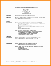 Waitress Resume Template Cocktail Samples How To Write A Server