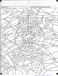 Small Picture Epic General Conference Coloring Pages 67 With Additional Coloring
