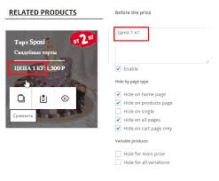 products page woocommerce custom price labels booster for woocommerce