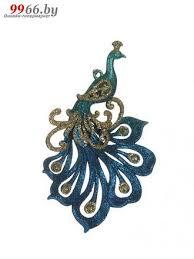<b>Украшение Crystal Deco Павлин</b> 12cm Light Blue Gold 160685 ...