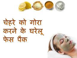 makeup tips in hindi gora aur sunder dikhne ke tips in hindi health tips in hindi you