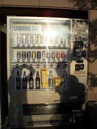 Alcohol Vending Machine Best Alcohol Vending Machine Photo
