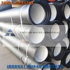 Ductile Cement Lining Iron Pipes Buying View Cement Lining Pipes Tawil Product Details From Taiyuan Water Industrial Co Ltd On Alibaba Com