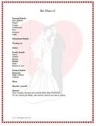 format of marriage resume biodata for marriage heart format from http www marriageextra com