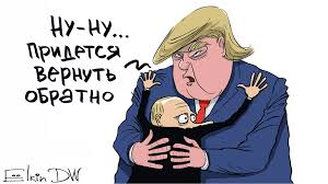 Білий дім оприлюднив графік Трампа в день зустрічі з Путіним - Цензор.НЕТ 7598