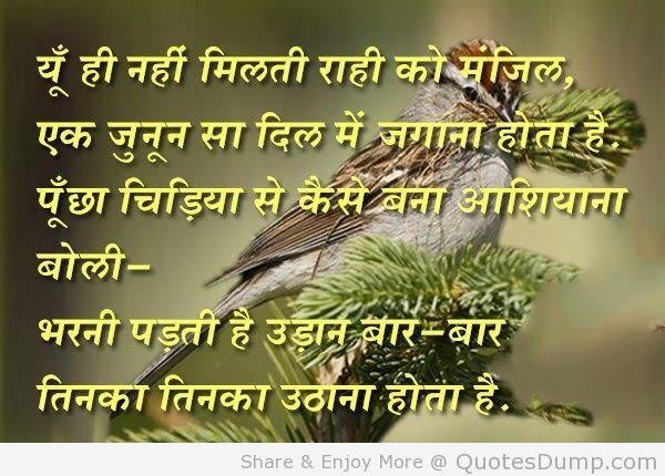 break up quotes for her from the heart in hindi