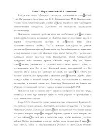 Героическая тема у М В Ломоносова и Г Р Державина реферат по  Это только предварительный просмотр