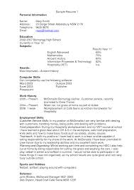 Adorable Resume For Cashier At Mcdonald S About Mcdonalds Cashier