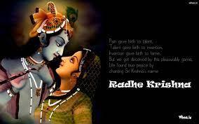 Krishna Quotes Wallpapers - Wallpaper Cave