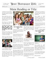 School Newspaper Template Publisher
