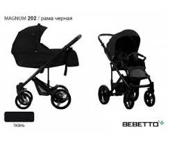 <b>Коляски 2</b> в 1: каталог, цены, продажа с доставкой по Москве и ...