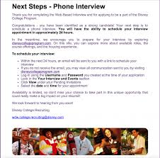 the application process begins life is the bubbles at disney screen shot 2016 03 23 at 10 53 41 am