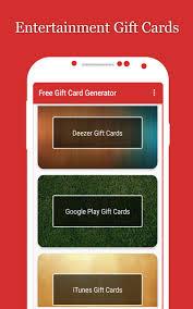 free gift card generator 78 png